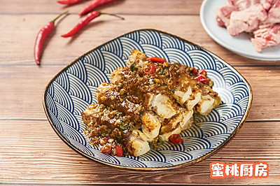 黄金肥牛豆腐卷