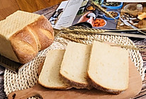 #憋在家里吃什么#全麦胚芽吐司的做法