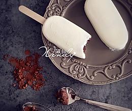 巧克力夹心雪糕---不用融化巧克力的神奇做法的做法