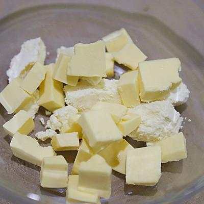 奶酪蛋白曲奇(烤箱做饼干)的做法 步骤2