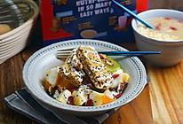 麦片鲜果酸奶沙拉的做法