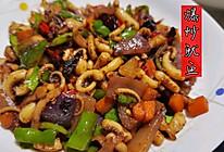 #肉食主义狂欢#爆炒鱿鱼——低卡下酒菜的做法