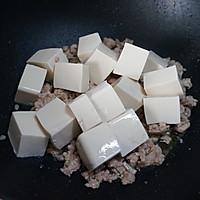 巨下饭的肉末豆腐的做法图解14