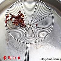 西红柿烧茄子的做法图解3