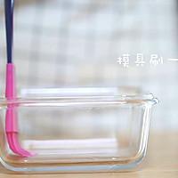 宝宝辅食食谱  豆浆鸡蛋布丁的做法图解9
