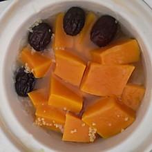 软糯软糯的小米红枣南瓜粥