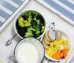 【我的碗里有彩虹】煎鸡蛋+蒸芋艿+胡萝卜+西蓝花+牛奶的做法