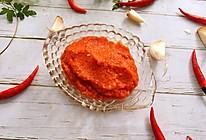 #硬核菜谱制作人#蒜蓉辣椒酱的做法