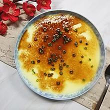 嫩滑蒸水蛋【法帅蒸汽烤箱式】