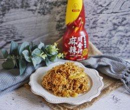 #豪吉川香美味#快手炒面的做法