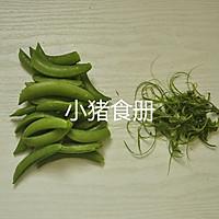 年菜五·春色满院【鲜虾炒白果甜豆】 #洁柔食刻,纸为爱下厨#的做法图解3