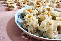 【小福袋哟】软软糯糯的甜咸口烧卖的做法