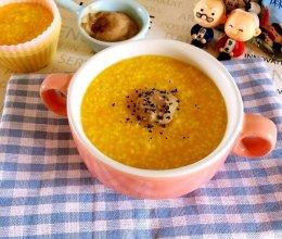 金瓜鸡肝小米粥的做法