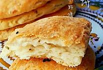 北方人怎能不爱——油酥烧饼的做法