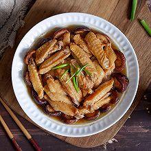 香菇蒸鸡翅#新年开运菜,好事自然来#