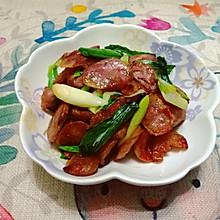 青蒜炒香肠