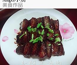 红烧走油肉的做法