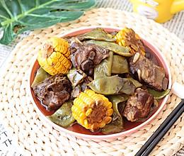 #秋天怎么吃#排骨玉米芸豆农家炖的做法