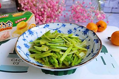 素炒芹菜(家乐浓汤宝)