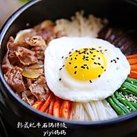 韩式肥牛石锅拌饭的做法图解8