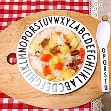 手残党也能做的土豆腊肠焖饭
