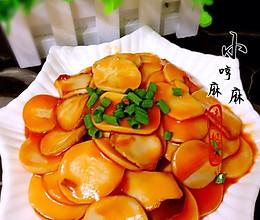 酸甜杏鲍菇的做法