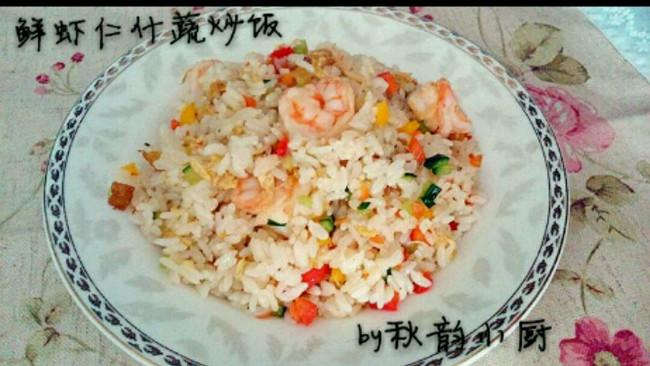 虾仁什蔬炒饭的做法