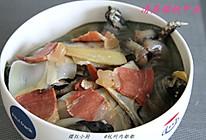 清蒸樱桃甲鱼的做法