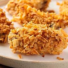 【薯片鸡翅】最新网红吃鸡方法,不用一滴油!