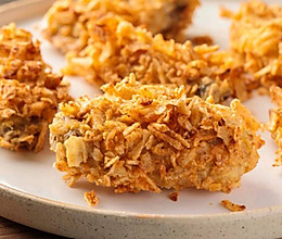 【薯片鸡翅】最新网红吃鸡方法,不用一滴油!的做法