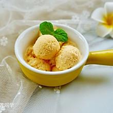 奶油芒果冰淇淋