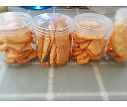 坚果饼干的做法