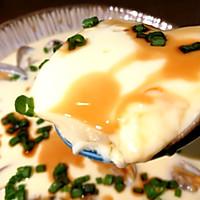 #下饭红烧菜#花蛤炖蛋的做法图解11