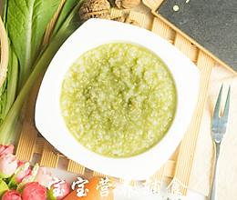 宝宝辅食-它是秋天的应季菜,清热去火又防燥的做法