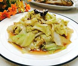 #中秋团圆食味#东北-火爆大头菜的做法
