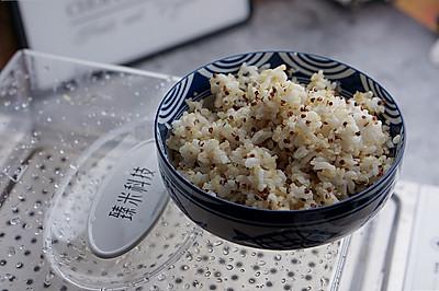 藜麦糙米饭(蒸汽蒸制版)