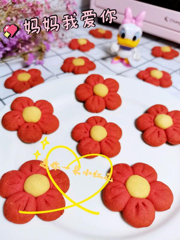 母亲节送给妈妈的一朵小红花曲奇的做法