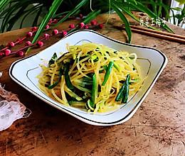 #憋在家里吃什么#醋溜土豆丝,放醋是关键的做法