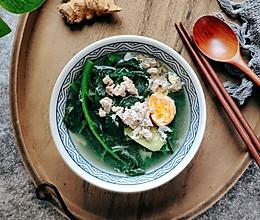 #硬核菜谱制作人#咸蛋瘦肉木耳菜汤的做法