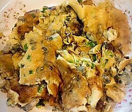 蛤蜊煎蛋的做法