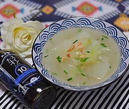 #烤究美味 灵魂就酱#冬瓜海米汤的做法