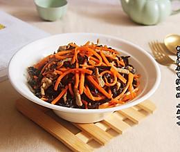 胡萝卜木耳炒肉丝的做法