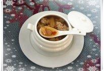 花旗参炖瘦肉汤的做法