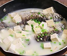 鲫鱼豆腐汤,煮出奶白鲜美鱼汤的秘诀。的做法