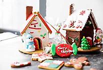 姜饼屋-我有一座小房子,里面装着愿望和梦想的做法