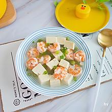 #冰箱剩余食材大改造#虾仁豆腐豌豆汤