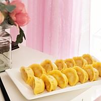 财源滚滚黄金饺 #年味十足的中式面点#的做法图解7