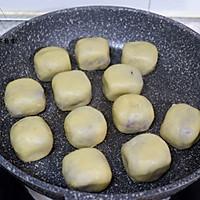 棉花糖紫薯仙豆糕#网红美食我来做#的做法图解16