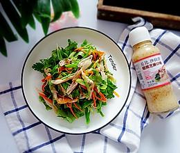 #合理膳食 营养健康进家庭# 蔬菜鸡肉沙拉的做法
