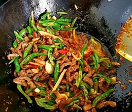 尖椒肉丝— 好吃炒肉丝的秘诀